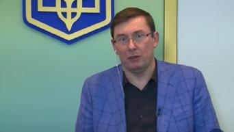 Убийство Шеремета. Луценко анонсировал фотоработы подозреваемых. Видео