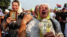 Участники Крестного хода в Борисполе