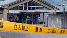 Дом для инвалидов в префектуре Канагава (Япония), где произошло смертельное нападение
