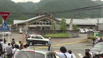 Нападение на инвалидов в Японии