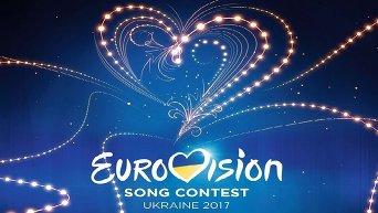Евровидение-2017. Логотип