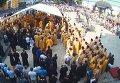 День Крещения Киевской Руси-Украины. Скриншот