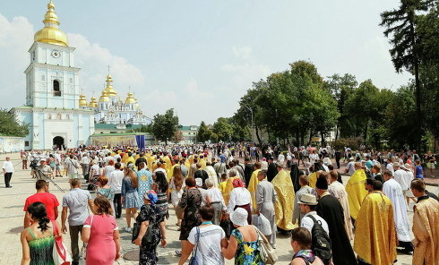 Празднование Дня крещения Руси-Украины