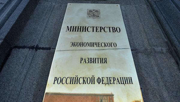 Киев обнародовал расширенный антироссийский санкционный список