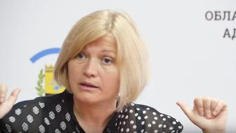 Геращенко о судьбе пленных и встрече контактной группы в Минске