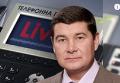 Онищенко о продаже лошадей и убежище в Британии: комментарий нардепа. Видео