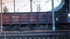 Грузовой вагон. Архивное фото