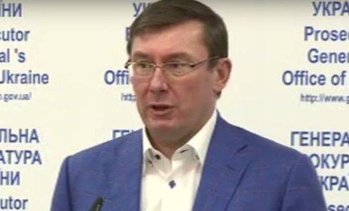 Юрий Луценко о задержании Александра Ефремова