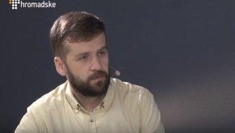 Freedom House о судебной системе в Украине. Видео