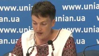 Надежда Савченко о котлах