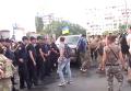 Разборки добробатов и правоохранителей в Киеве. Видео