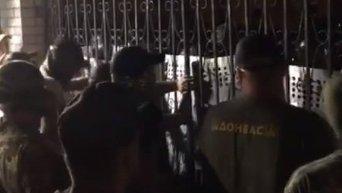 Столкновения под Оболонским судом в Киеве. Видео