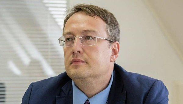 Антон Геращенко. Архивное фото