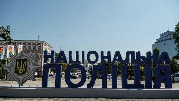 День Нацполиции в Киеве