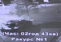 Момент закладки взрывчатки под авто, в котором погиб Шеремет