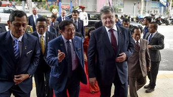 Визит Петра Порошенко в Малайзию
