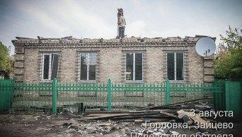 Поселок Зайцево после обстрелов ополченцами. Архивное фото