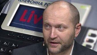 Борислав Береза об обысках в НАБУ