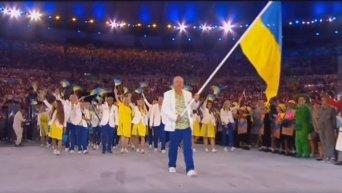 Сборная Украины на церемонии открытия Олимпийских игр в Рио-де-Жанейро. Видео