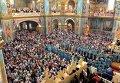 Торжества в Свято-Успенской Почаевской лавре, посвященные чудотворной иконе Божией Матери Почаевская