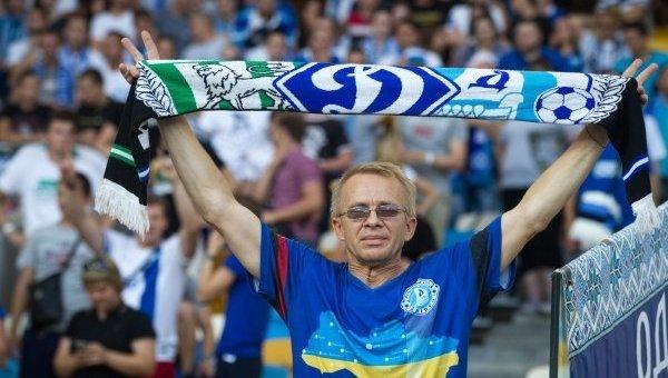 Болельщик киевского Динамо
