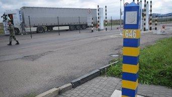 Работа отдела пограничной службы Рава-Русская во Львовской области
