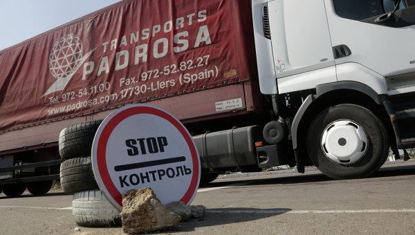 Ситуация на границе Украины и Крыма. Архивное фото