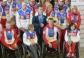 Российские спортсмены-паралимпийцы