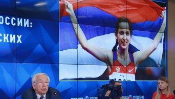 Мультимедийная пресс-конференция по итогам решения Международного паралимпийского комитета