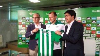 Испанский футбольный клуб Бетис представил Зозулю. Видео