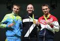 Олимпиада 2016. Стрельба. Мужчины. Пневматическая винтовка