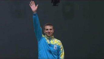 Награждение Сергея Кулиша на Олимпиаде в Рио. Видео