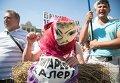 Вкладчики банка Михайловский на акции протеста в Киеве. Архивное фото