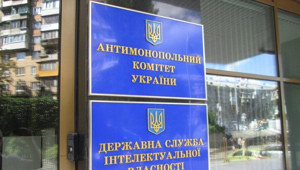Украина наследующей неделе подаст против «Газпрома» иск на3 млрд долларов