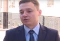 Судья Чаус и взятка в 150 тысяч долларов: комментарий САП