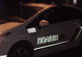 В Кременчуге десятки цыган устроили массовую драку