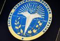 Эмблема Службы внешней разведки Украины