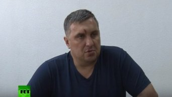 Допрос украинца Евгения Панова. Видео