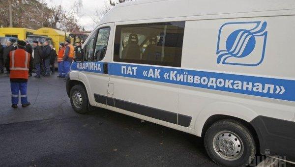 «Киевводоканал» предсказывает проблемы схолодным водоснабжением
