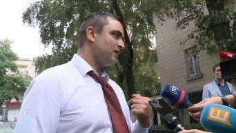 Представитель ГПУ об избиении своих сотрудников спецназом НАБУ