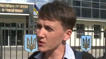 Надежда Савченко о срыве запуска е-декларирования