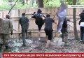 Участники марша ОУН повалили забор под Киевом