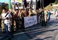 Митинг бойцов ОУН в Киеве