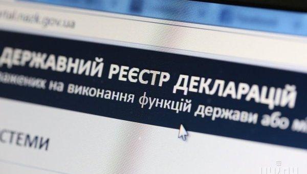 Фото http://rian.com.ua/images/101475/57/1014755790.jpg