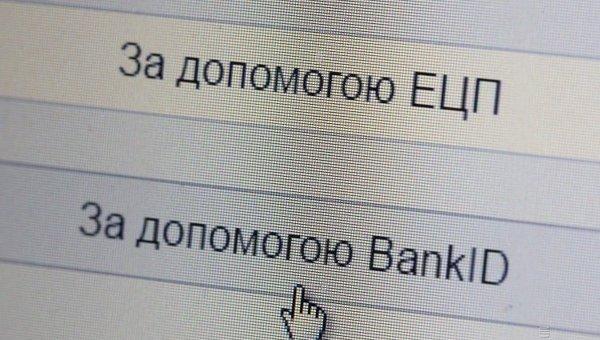 Е-декларирование. Реестр электронных деклараций