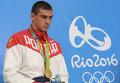 Евгений Тищенко (Россия), завоевавший золотую медаль на соревнованиях по боксу среди мужчин в весовой категории до 91 кг на XXXI летних Олимпийских играх
