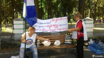Митинг Азова и медиков