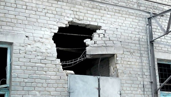 ВДНР сообщили о неменее 50 обстрелах территории состороны ВСУ