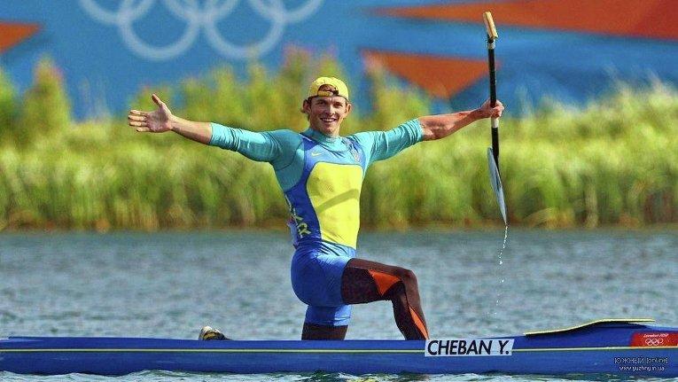 Олимпийский чемпион Юрий Чебан