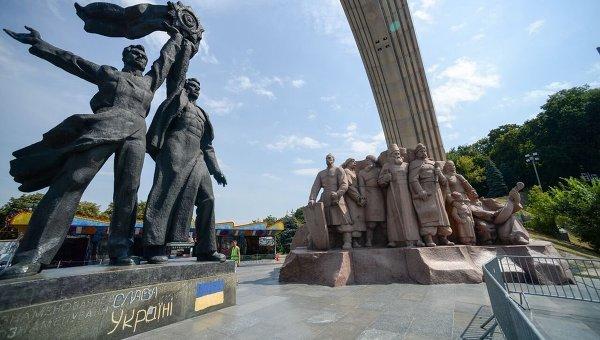 Остатки СССР в Киеве